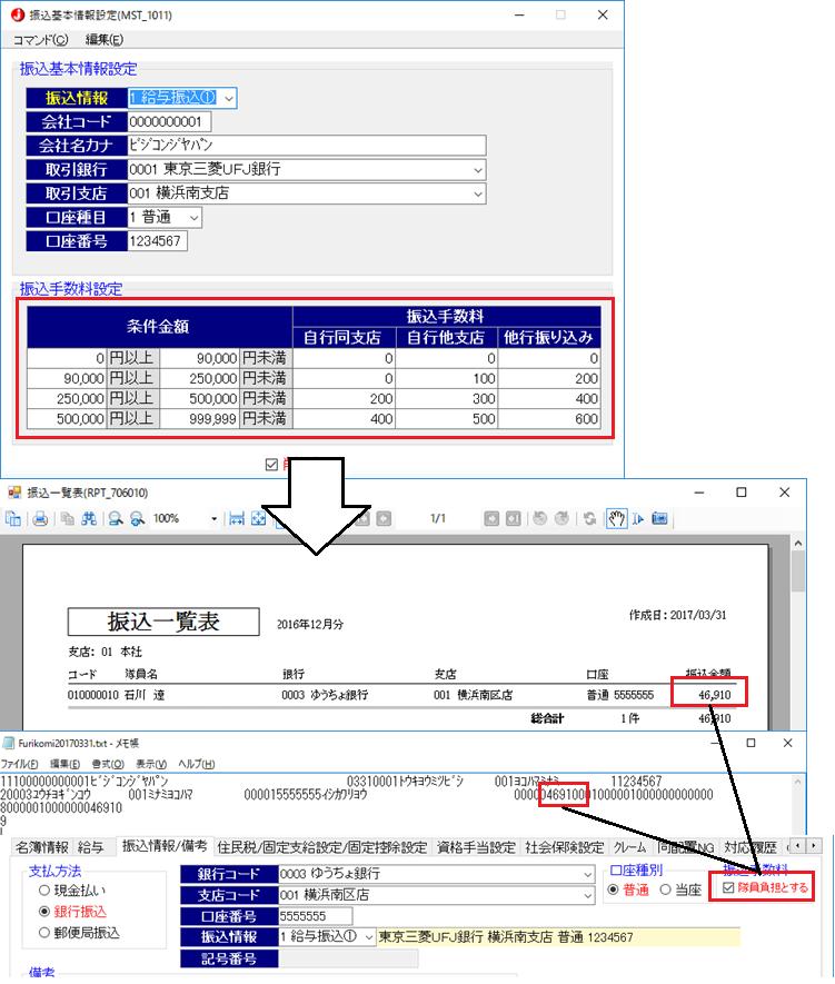 警備Proバージョンアップ②(2.06.00)