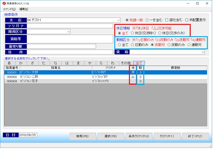 JBCAKeibiPro Version2.20.00