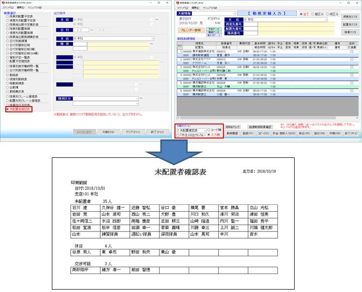 JBCAKeibiPro Version2.21.00
