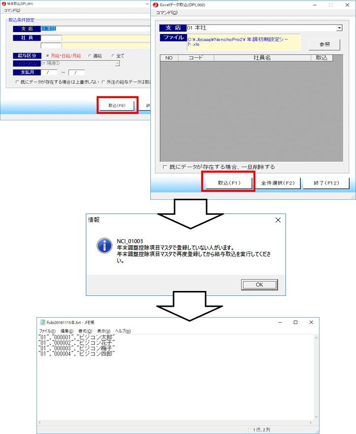 JBCANenchoVersion1.1.1.48-2
