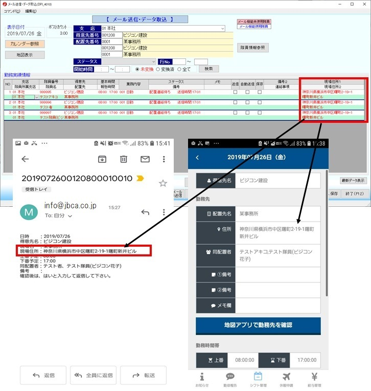 MobilePro 1.2.38-3