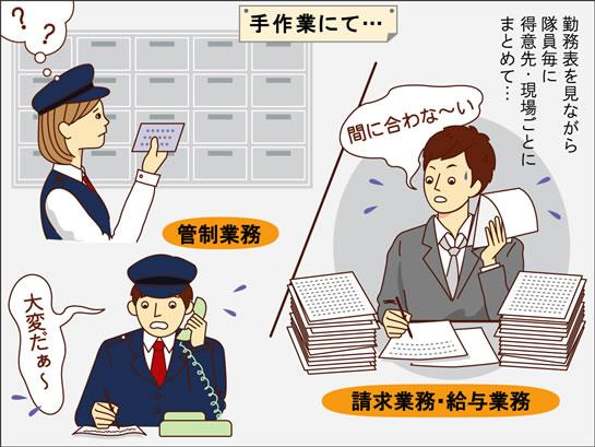 comic_1
