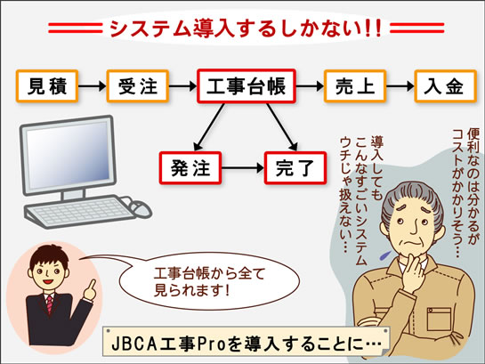 comic_3