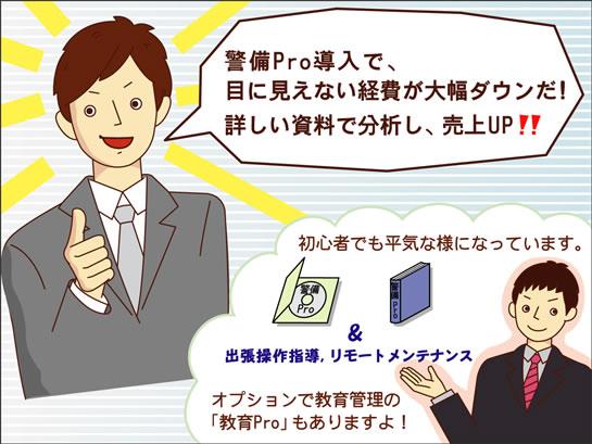 comic_4