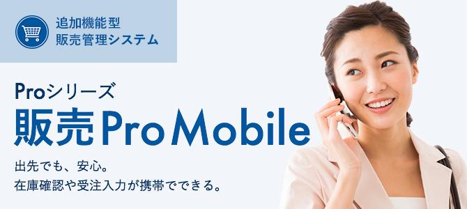 main_mobile