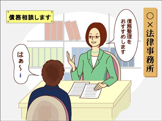 s_comic_1
