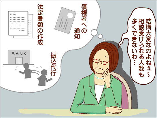s_comic_2