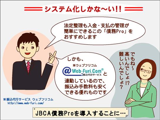 s_comic_3