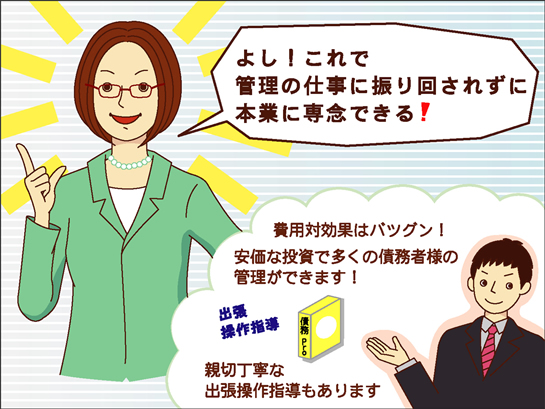 s_comic_4